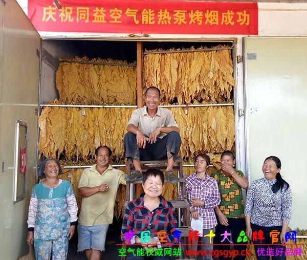 如何烤出成色上等的烟草_烟草烘干设备- 「www.zgsgyp.cn」 空气能十大品牌网